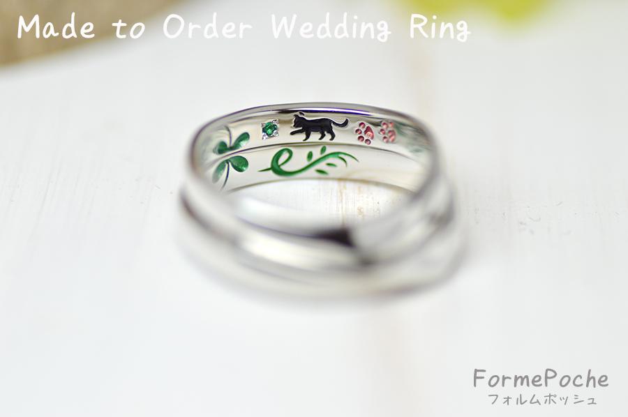 hi170720w1098-R4 結婚指輪のオーダーメイド 内側 ネコ 双葉 イニシャル