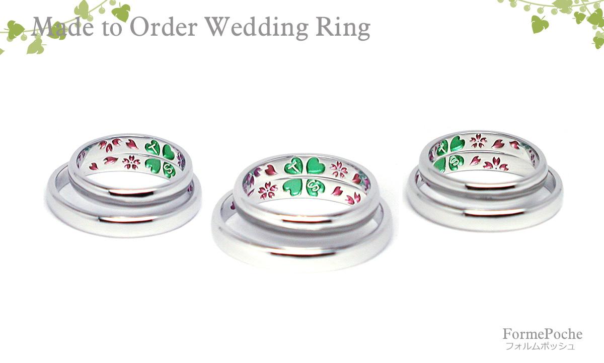 hi170728w1082 オーダーメイド結婚指輪 内側刻印 クローバー 桜