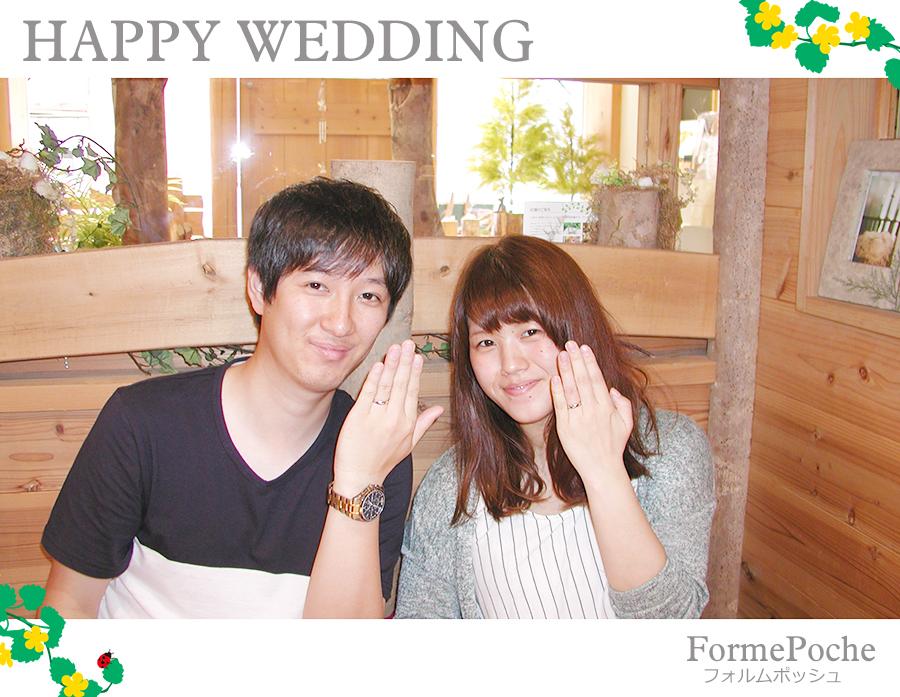 hi170703w1099-01 オーダーメイド結婚指輪 大阪 刻印