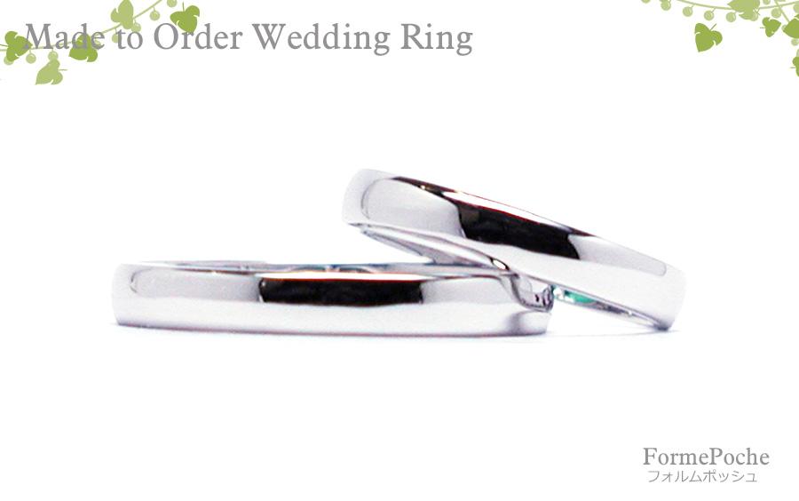 hi170728w1082 オーダーメイド結婚指輪 シンプル プラチナ