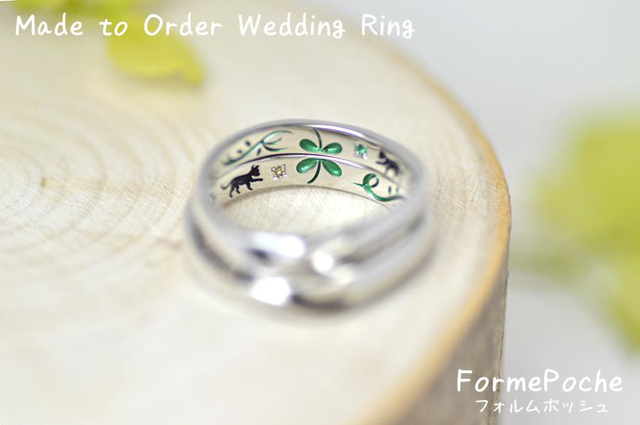 hi170720w1098-R2 結婚指輪のオーダーメイド 内側 ネコ 双葉 イニシャル