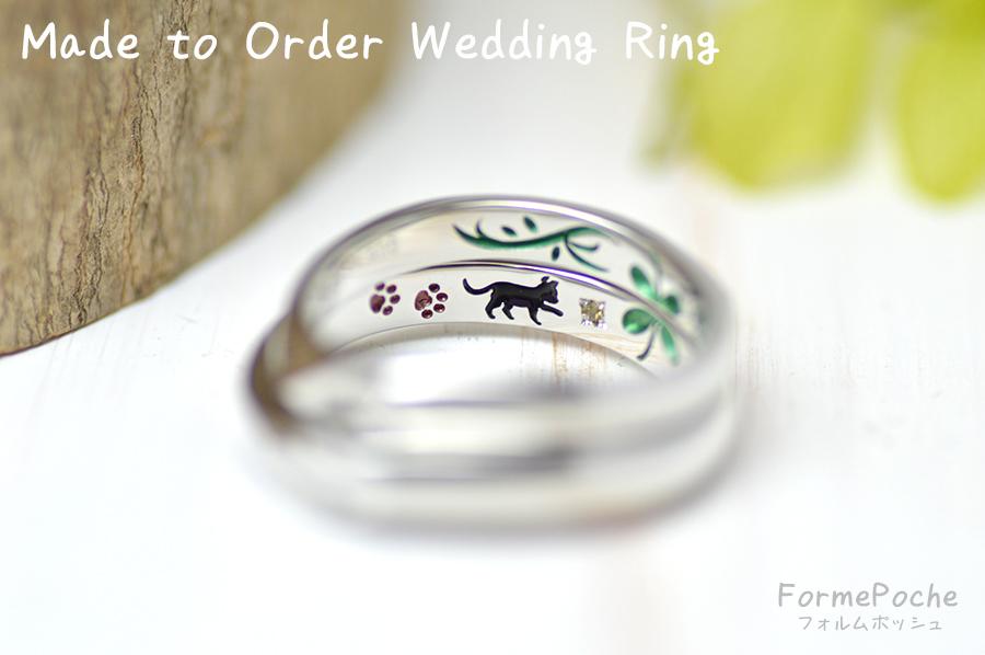hi170720w1098-R3 結婚指輪のオーダーメイド 内側 ネコ 双葉 イニシャル