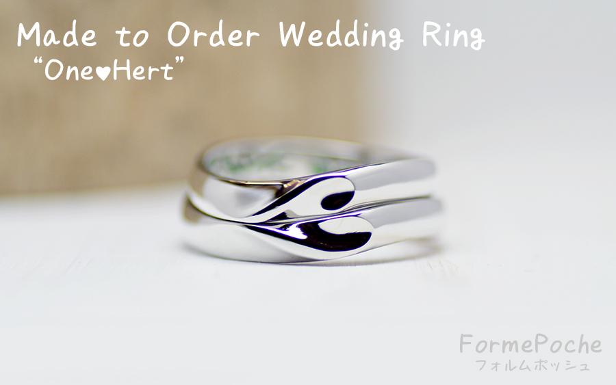 hi170720w1098-R1 結婚指輪のオーダーメイド ワンハート