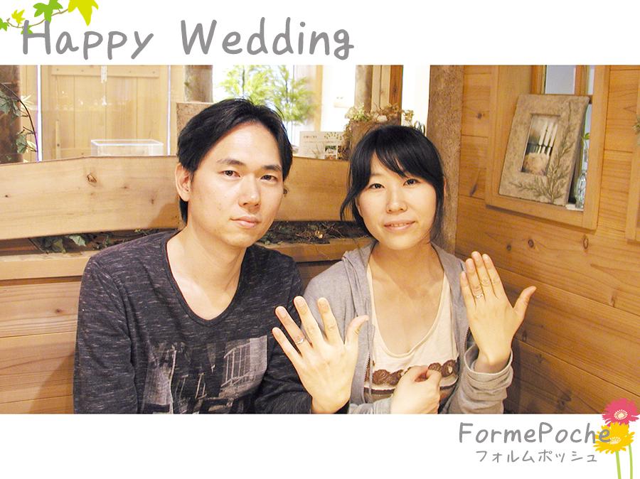 hi170720w1098-1 結婚指輪のオーダーメイド 大阪