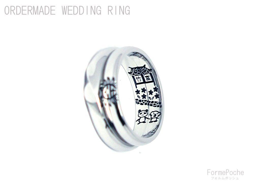 hi170826w1092-R2 オーダーメイドの結婚指輪 大阪 刻印 竹富島 パンダ コアラ 手書き