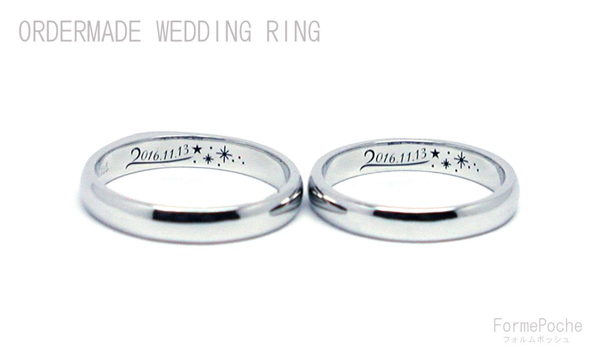 hi170826w1092-R2 オーダーメイドの結婚指輪 大阪 刻印 星