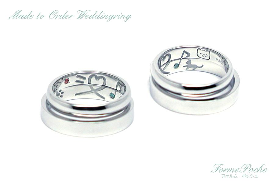 hi170804w1083R2 オーダーメイド結婚指輪 シンプル 内彫り オリジナル刻印 ネコ 音符 内石