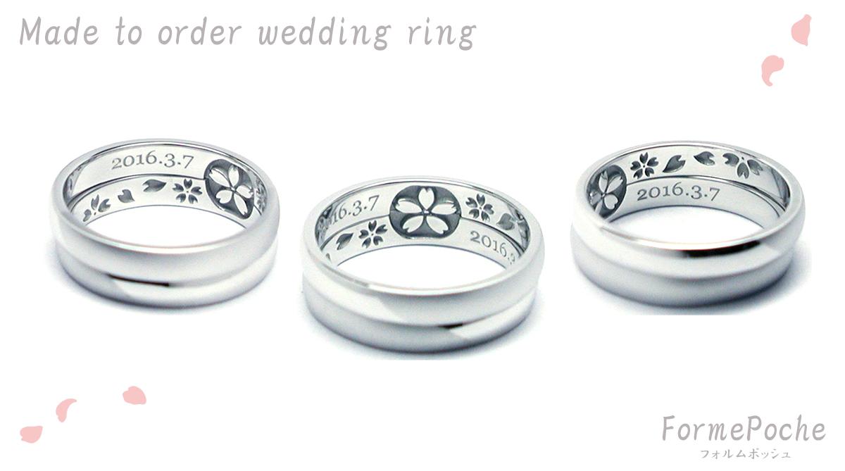 hi170811w1085-R2 オーダーメイドの結婚指輪 シンプル 内彫り 桜 入籍日
