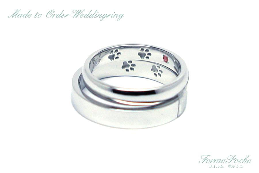hi170804w1083R1 オーダーメイド結婚指輪 シンプル 内彫り 肉球