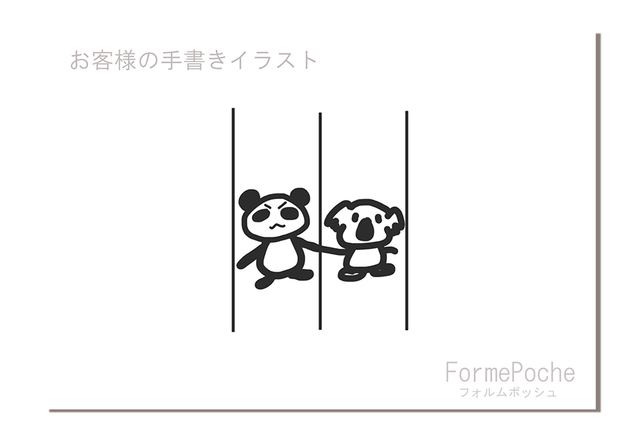 hi170826w1092-02 オーダーメイドの結婚指輪 大阪 刻印  パンダ コアラ 手書きイラスト