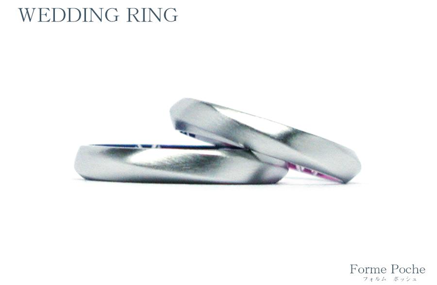 hi170831w1093 オーダーメイドの結婚指輪 シンプル 内側 カラー