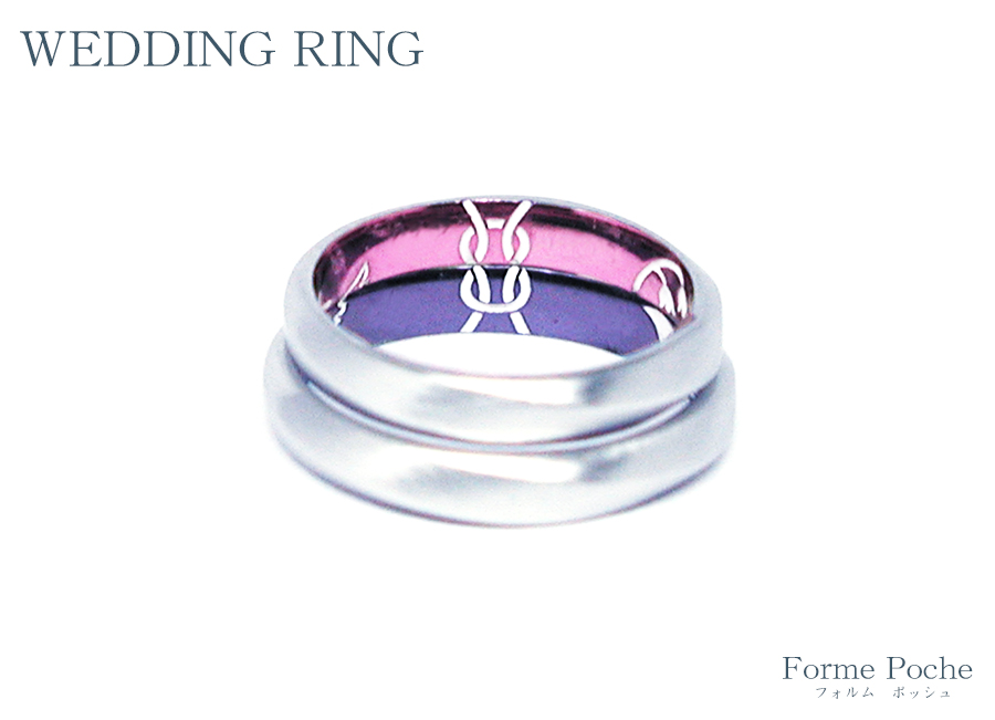 hi170831w1093 オーダーメイドの結婚指輪03 内側 カラー 結び 刻印