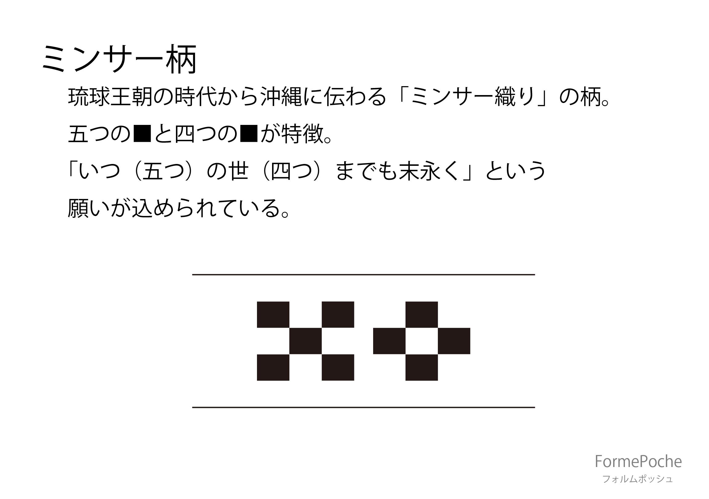 hi170914w1103 結婚指輪 大阪 シンプル 内側 刻印モチーフ ミンサー柄