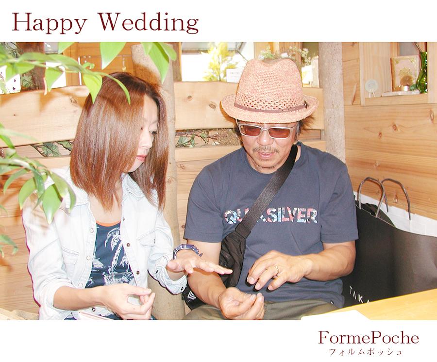 hi170914w1103 結婚指輪 大阪 シンプル 内側 刻印