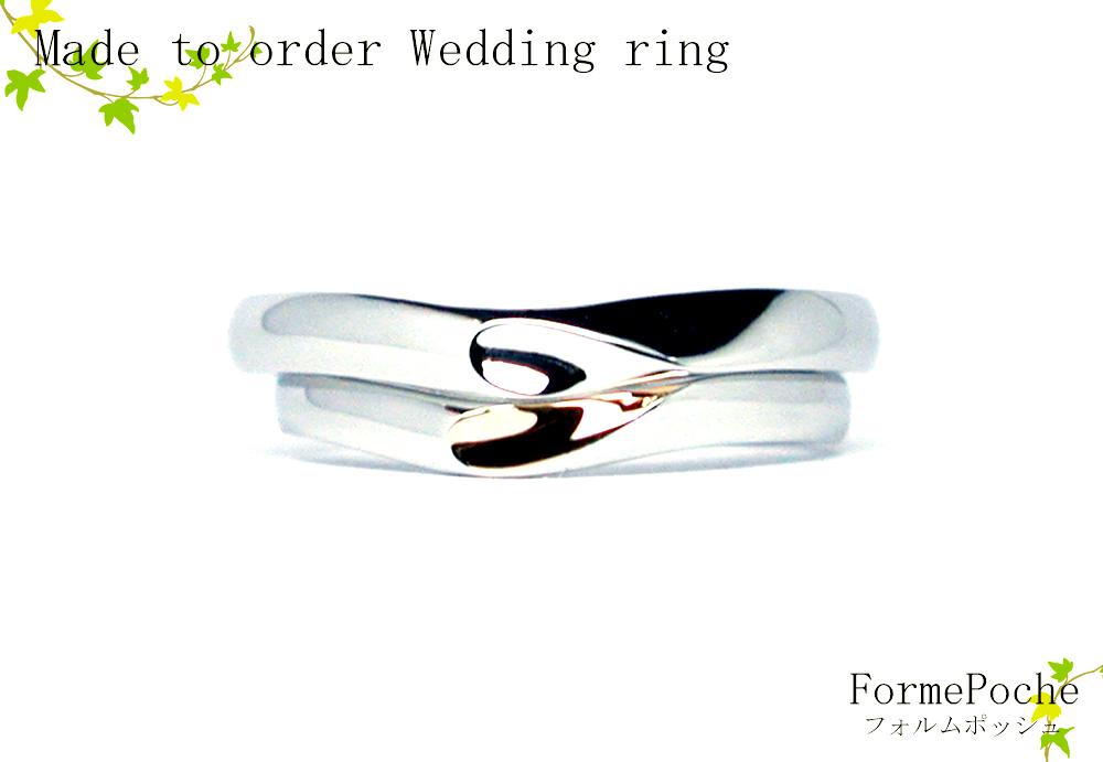 hi170923w1106 オーダー結婚指輪 大阪 ハート シンプル