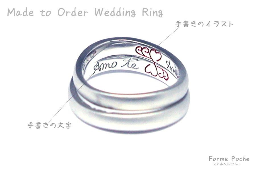hi170911w1102-5 オリジナルの結婚指輪 大阪 お花 自筆 イニシャル クローバー Diamond