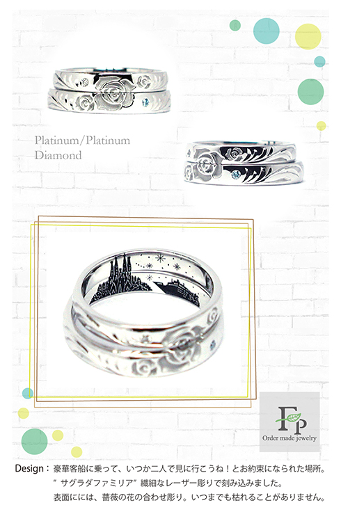 サグラダファミリアとクルーザーの結婚指輪-w1076