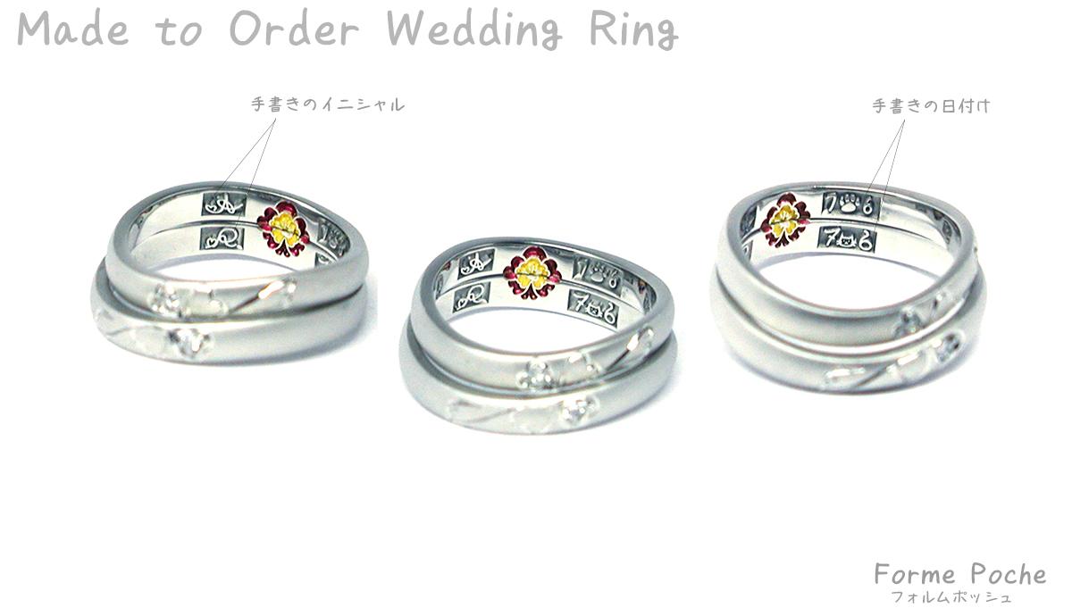 hi170911w1102-4 オリジナルの結婚指輪 大阪 お花 自筆 イニシャル クローバー Diamond