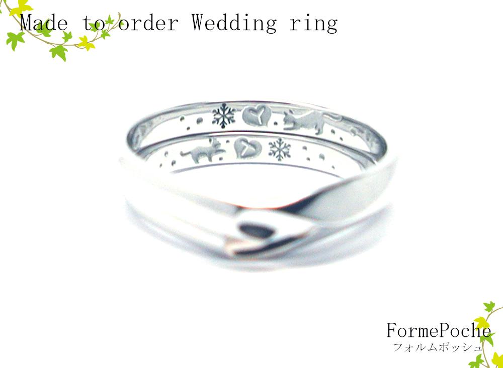 hi170923w1106 オーダー結婚指輪 大阪 ネコ 彫刻