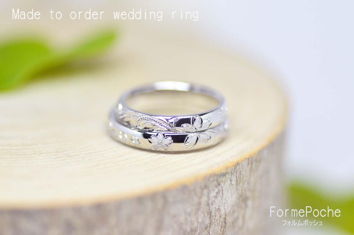 hi170917w1105-R1 オーダーメイド結婚指輪 彫り 桜 ハワイアンリング
