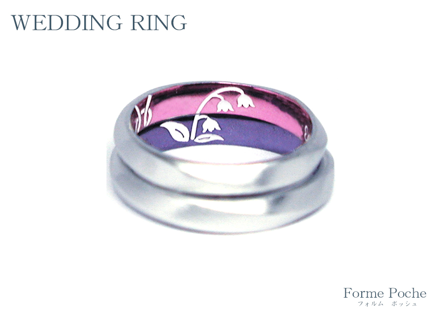 hi170831w1093 オーダーメイドの結婚指輪02 シンプル 内側 カラー 鈴蘭 刻印