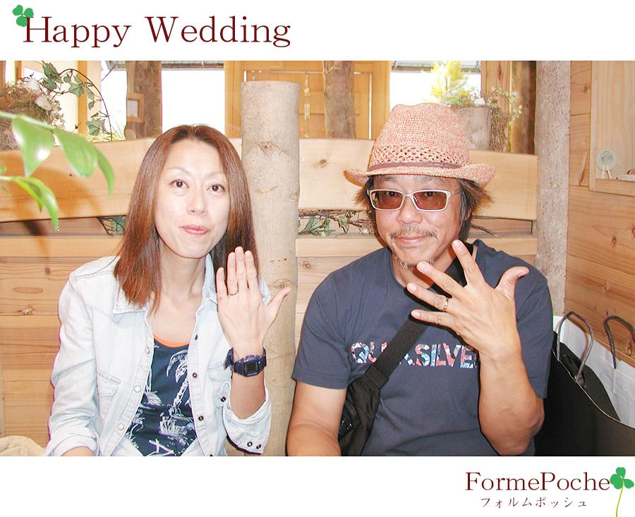 hi170914w1103 結婚指輪 大阪 シンプル 内側 刻印-2