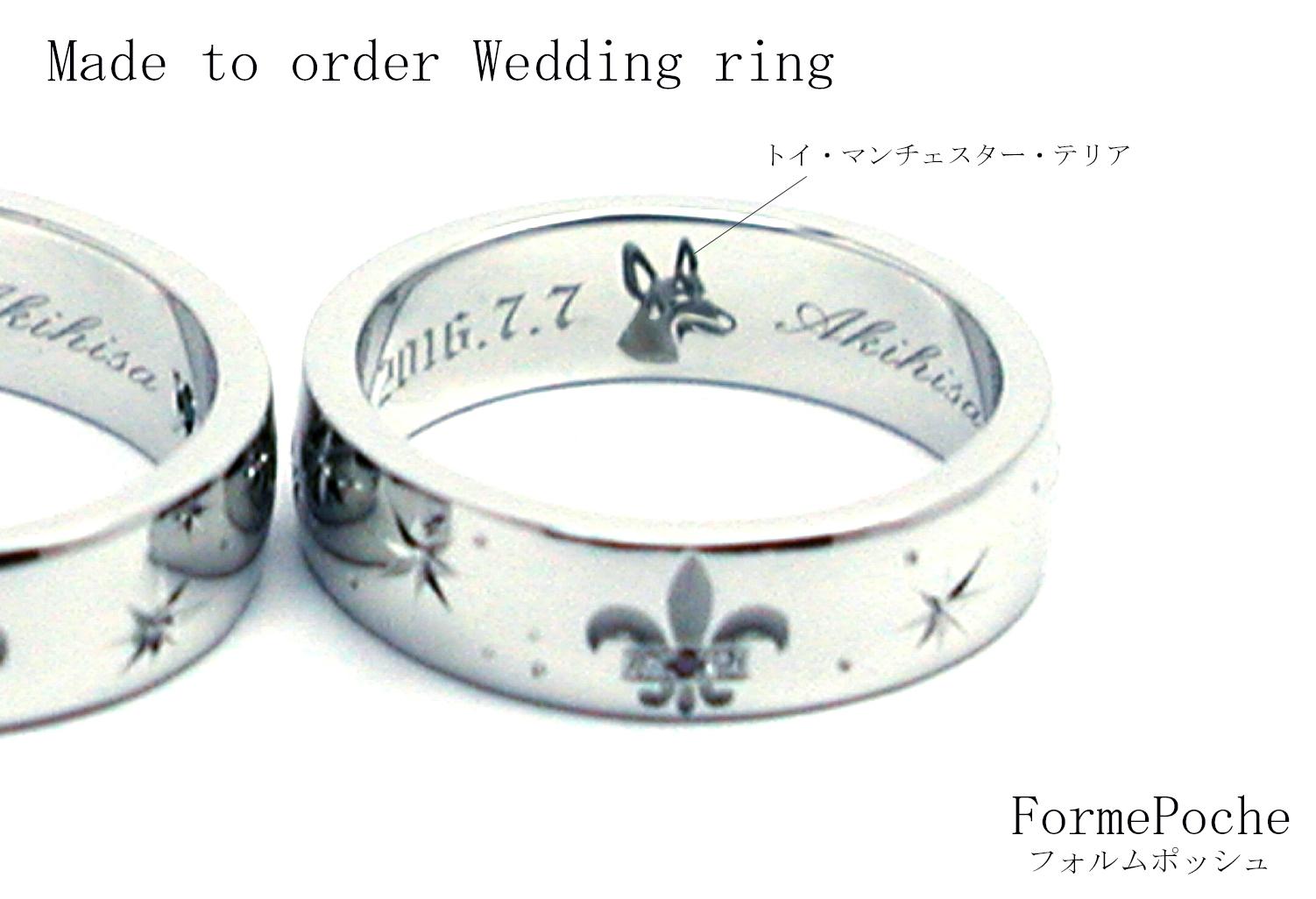 hi170928w1109-2オーダーメイド結婚指輪 内側彫刻 愛犬 トイマン