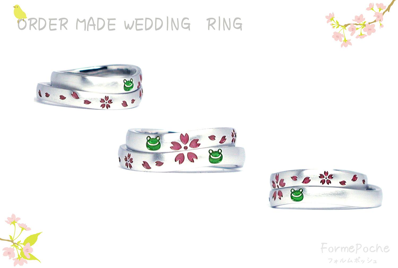 hi171009w1075 オーダーメイドの結婚指輪 カエルと桜のモチーフ pink green 02