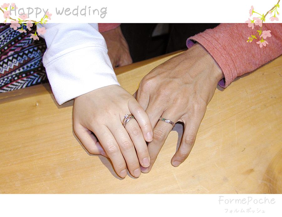 hi171009w1075 オーダーメイドの結婚指輪 カエルと桜のモチーフ 01