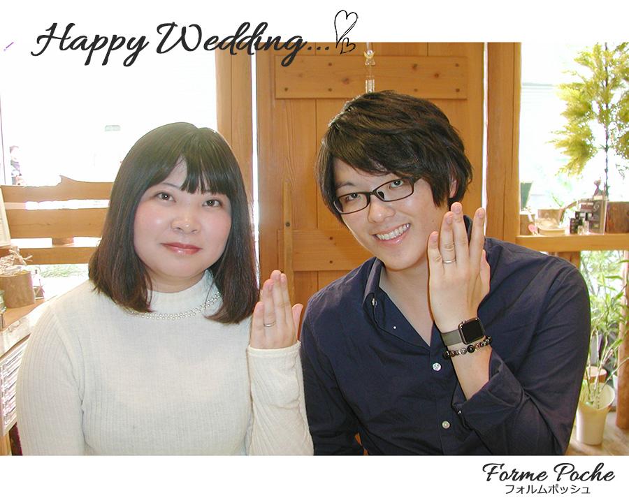 hi171105w1114-1 オーダーメイドの結婚指輪 フォルムポッシュ 大阪