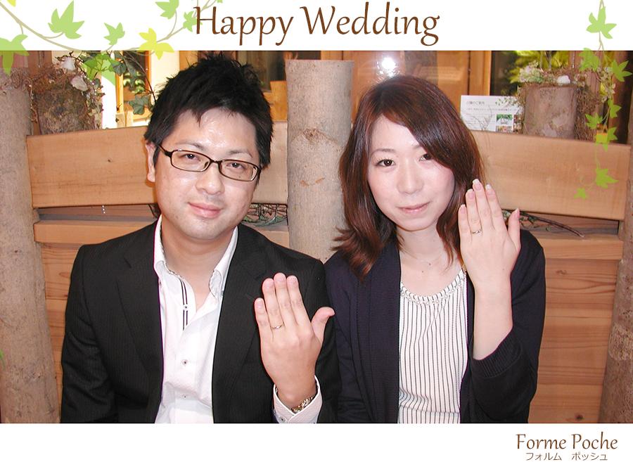 hi171112w1115 結婚指輪 オーダーメイド 大阪