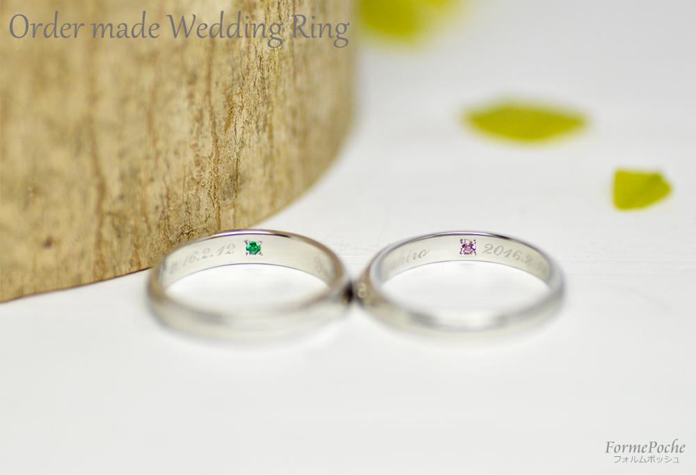 hi180204w1119 結婚指輪 刻印 誕生石 内石 R03
