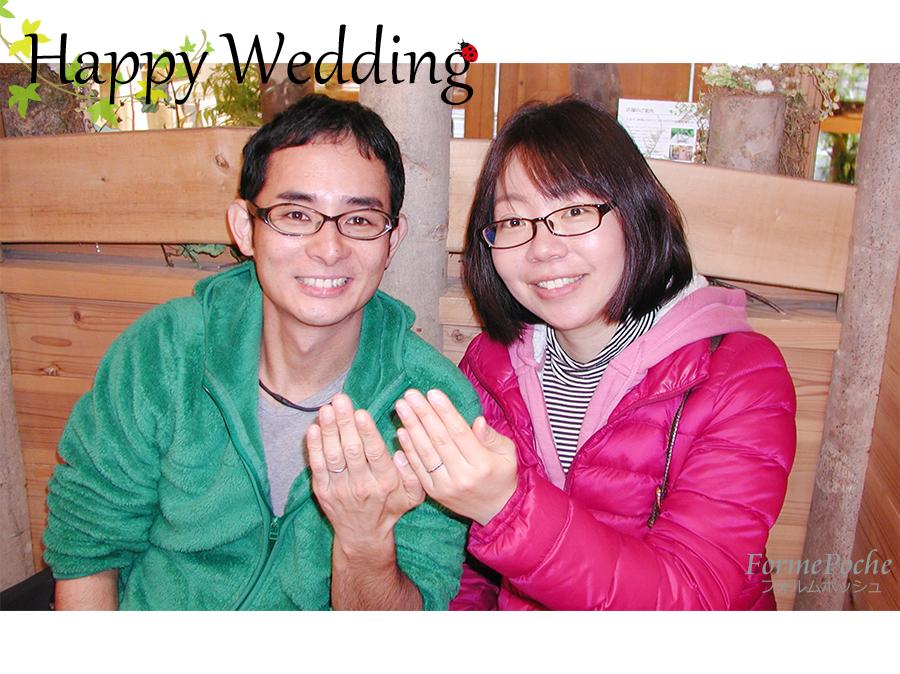 hi180204w1119 愛犬の刻印 指輪の内側 結婚指輪 01
