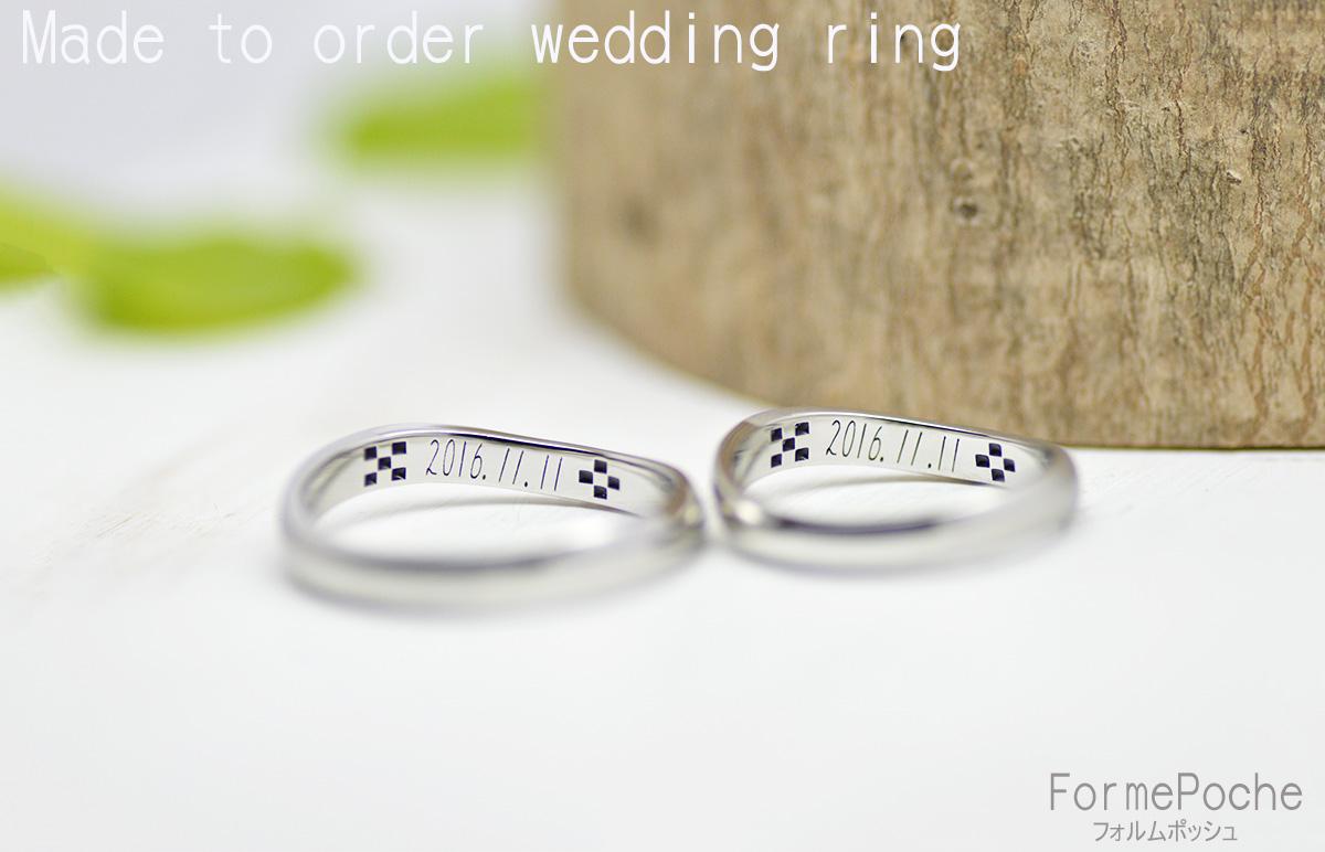 hi180315w1121指輪03 オーダーメイドの結婚指輪 刻印 入籍日 ミンサー 黒