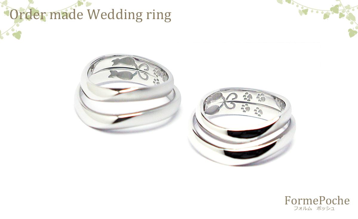 180325hi w1121-01 大阪心斎橋の結婚指輪 刻印 シンプル ナチュラル ネコ