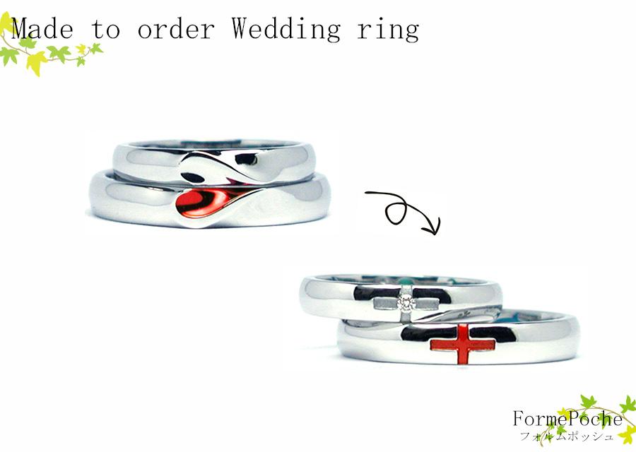 hi180315w1123 指輪02オーダーメイドの結婚指輪 heart 色つき結婚指輪 リバーシブル