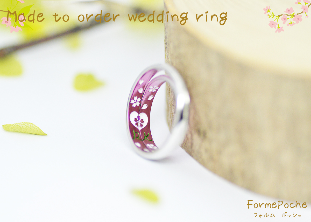 hi180305w1118-R2 オーダーメイド結婚指輪 刻印 内側 桜 イニシャル 色付き