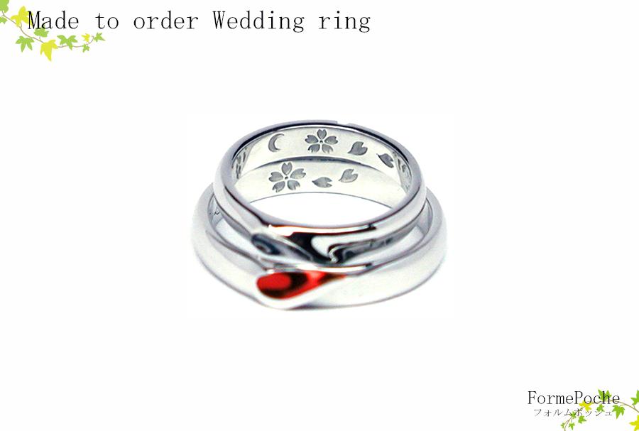 hi180315w1123指輪04オーダーメイド 結婚指輪 桜 月  刻印