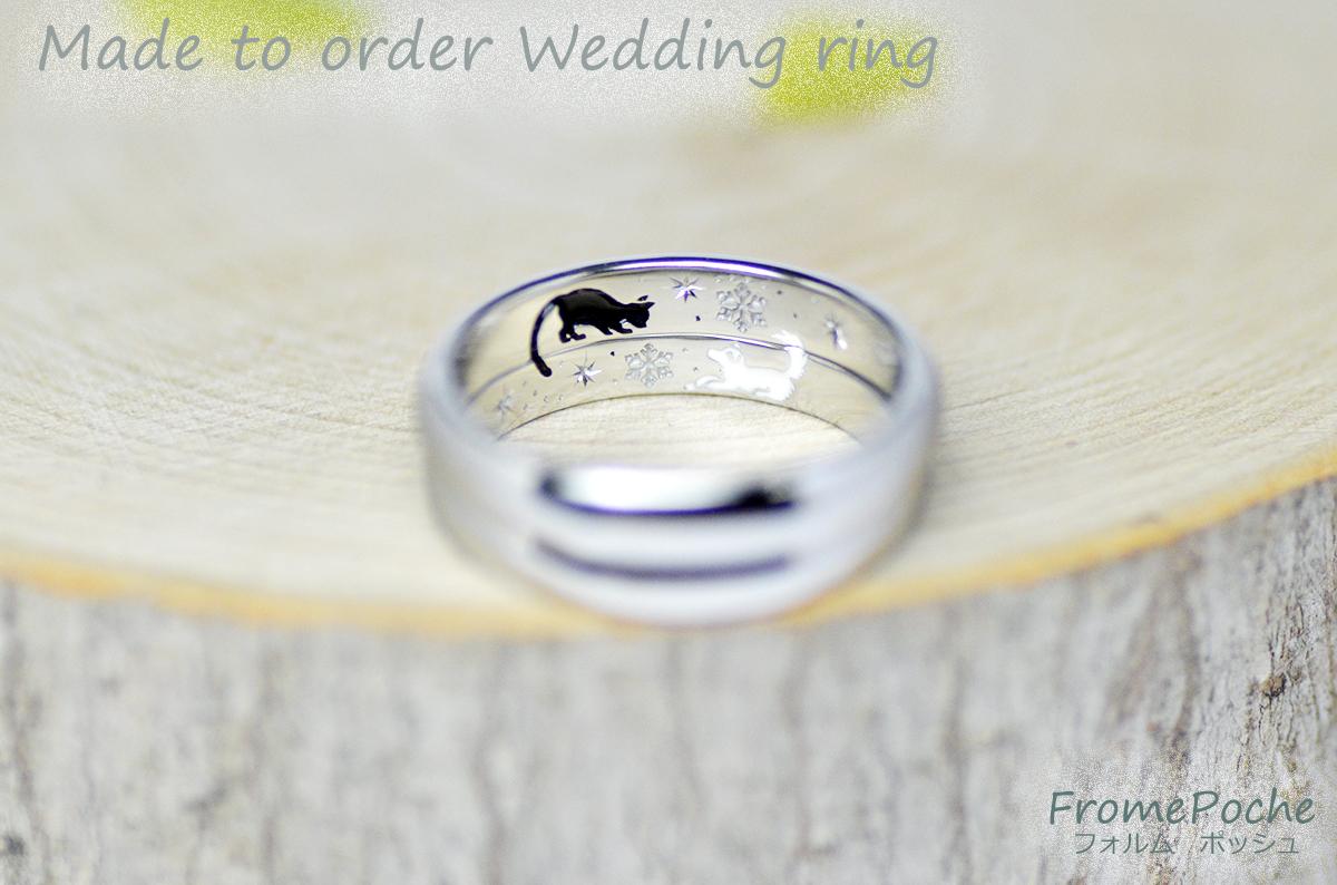 hi180323w1129 ring02 オーダーメイドの結婚指輪 シンプル 刻印 犬 ネコ