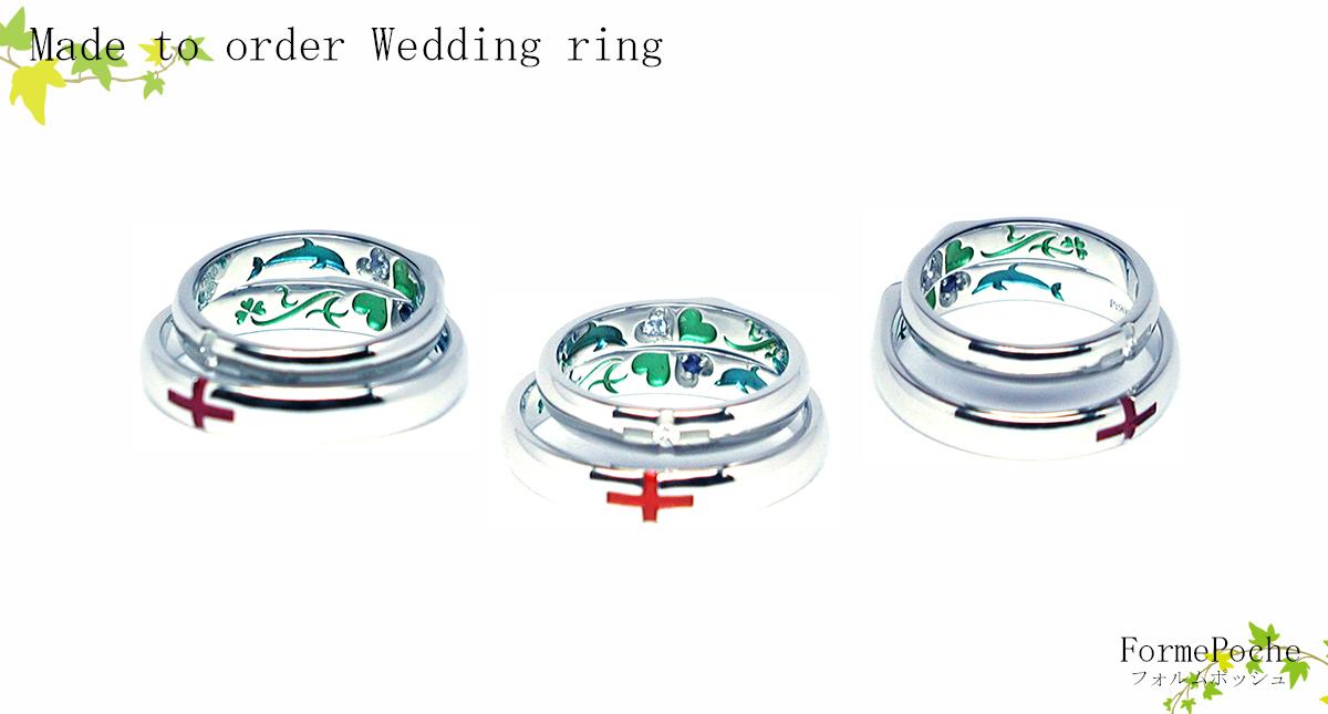 hi180315w1123 指輪03オーダーメイド  色つき結婚指輪 イルカ 刻印 イニシャル 誕生石