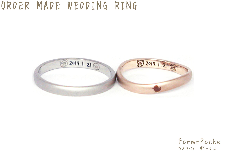 hi180329w1117-ring3 結婚指輪 オーダーメイド 大阪 刻印 イラスト 手書き