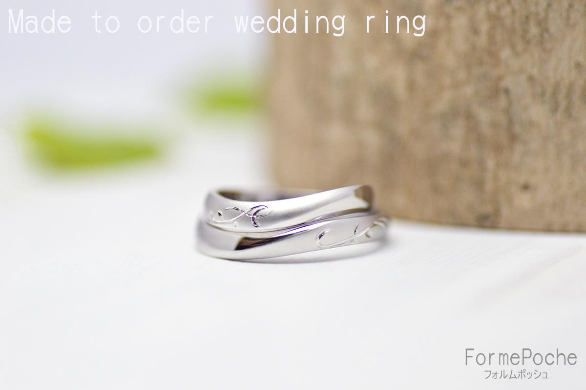 hi180315w1121指輪01 オーダーメイドの結婚指輪 名古屋 愛知 イニシャル 手彫り