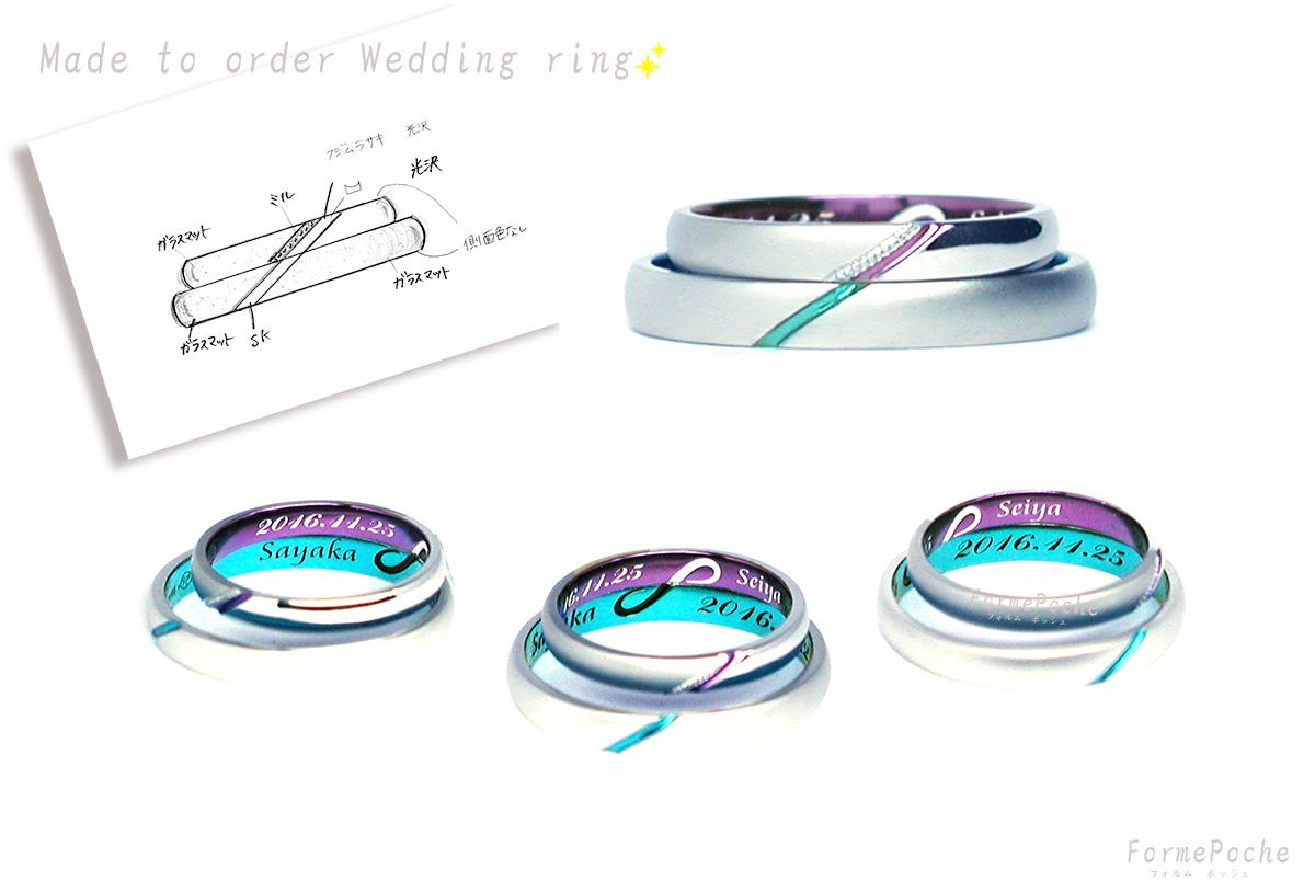 hi180516w1120-R1 オーダーメイドの結婚指輪 色つき結婚指輪 内側刻印