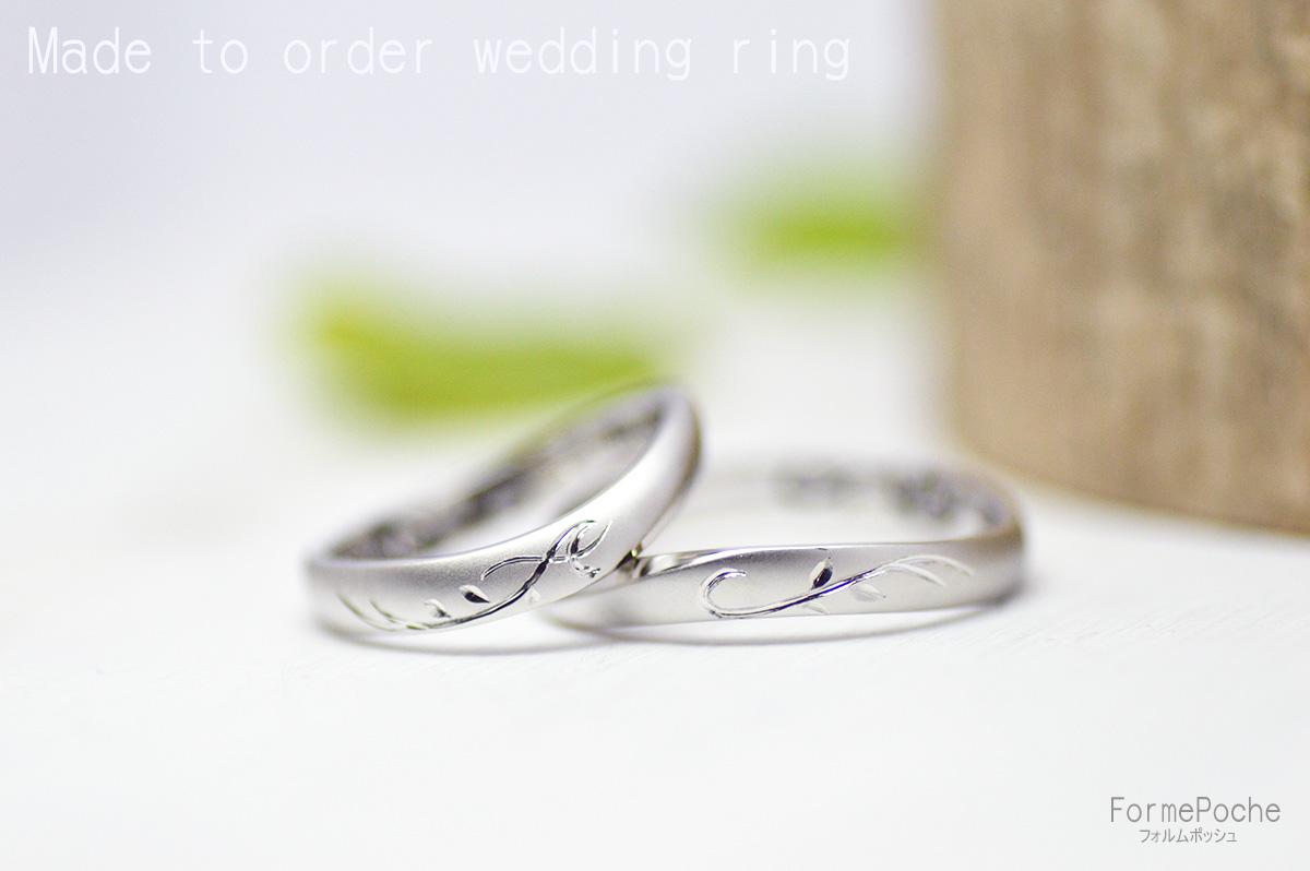 hi180315w1121指輪02オーダーメイドの結婚指輪 名古屋 愛知 イニシャル 手彫り