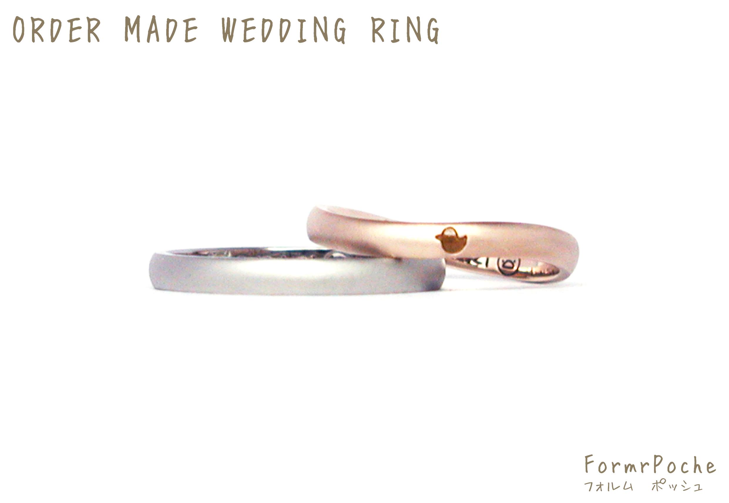 hi180329w1117-ring1結婚指輪 オーダーメイド 大阪 刻印 イラスト 手書き