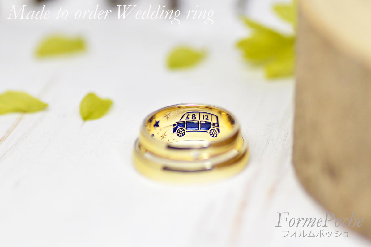 hi180419w1134-R4 オーダーメイドの結婚指輪 内側 思い出 車 夜景