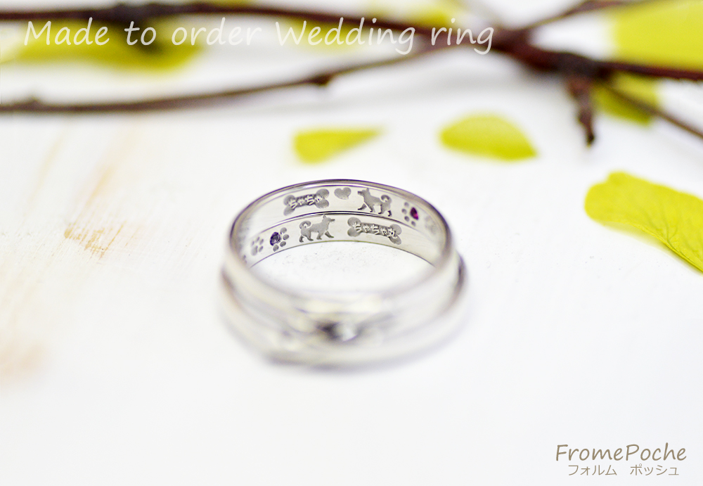 hi180416-w1227-ring1オーダーメイドの結婚指輪 愛犬 柴犬 イニシャル あしあと 誕生石