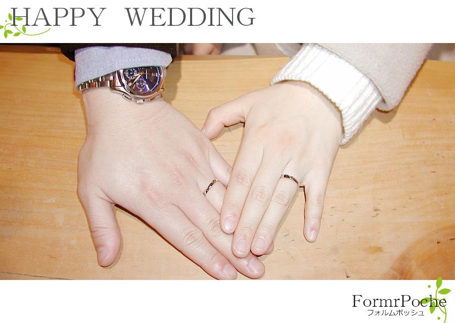 hi180409w1126 -1 オーダーメイドの結婚指輪 大阪 刻印