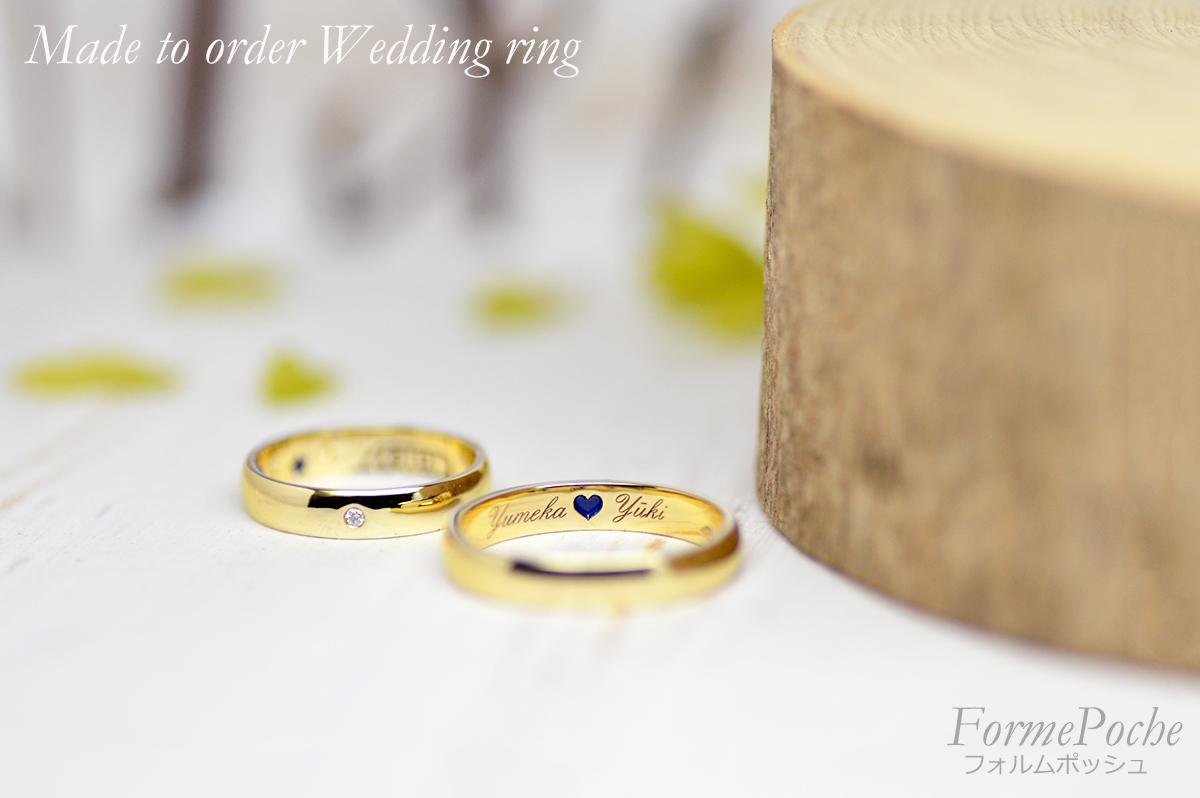 hi180419w1134-R2 オーダーメイドの結婚指輪 内側 思い出 シンプル