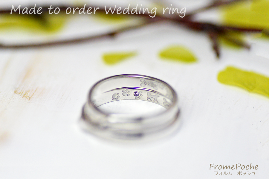 hi180416-w1227-ring3 オーダーメイドの結婚指輪 愛犬 柴犬 イニシャル あしあと 誕生石